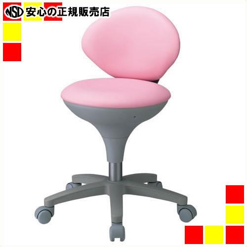 《 東洋工芸 》 スツール WS021-VPI ピンク