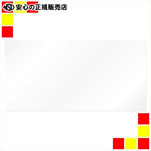 【キャッシュレス5%還元】《 ソニック 》 ホワイトボードシート MS-399 1800*900mm