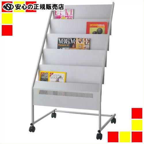 《 エヌケイ 》 ★マガジンスタンド NMS-350 3列5段
