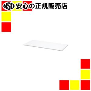 《 東京鋼器 》 天板 MST-900RT (900-100)