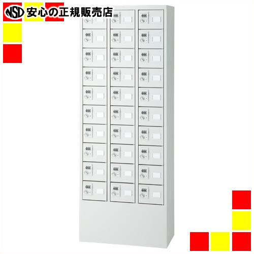 《 ジョインテックス 》 《 VL-30D 》 小物入ロッカー VL-30D 3列10段ダイヤル錠, 最大80%オフ!:ab6a9ea5 --- novoinst.ro