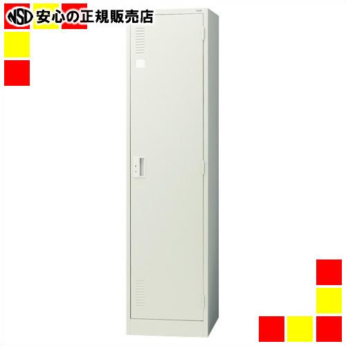 《 プラス 》 (九州専用)LKロッカー シリンダー錠 LK-13S