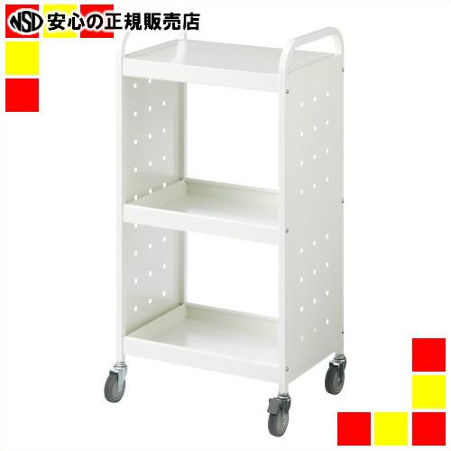 【キャッシュレス5%還元】《 トヨダプロダクツ 》 ☆ハンギングカート HC-3 ホワイト