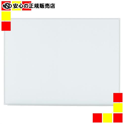 《 プラス 》 壁掛ホワイトボード 無地 VSK-1209SSW