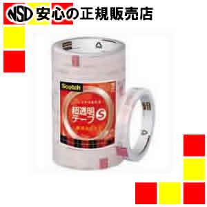 スリーエムジャパン 超透明テープS BK-15N 工業用包装 200巻