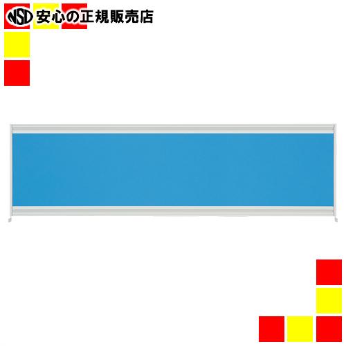《 プラス 》 UJデスクトップパネル UJ-144P-J BL W1400