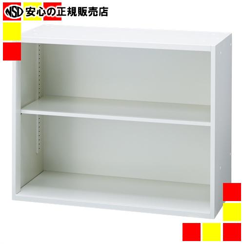 《 プラス 》 Jeオープン保管庫 JE-A70E W4
