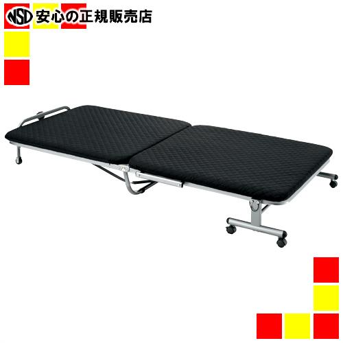 《 アイリスオーヤマ 》 折りたたみベッド OTB-E ブラック