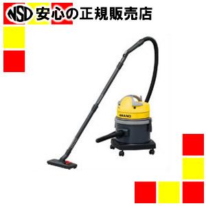 アマノ 業務用乾湿両用掃除機 JW-15(Y)