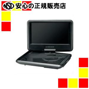 【キャッシュレス5%還元】グリーンハウス ポータブルDVDプレイヤー GH-PDV9G-BK