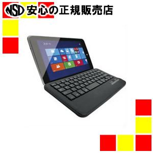 マグレックス Bluetoothキーボード8インチ MKU9100-BK 黒
