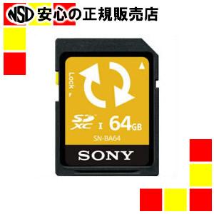 【キャッシュレス5%還元】SONY Backup機能付SDカード64GB SN-BA64 F