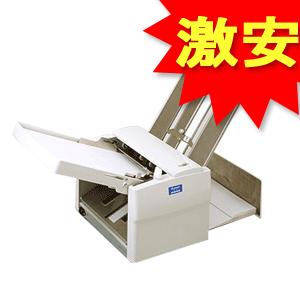 《送料無料・即納》旧シルバー精工 DLLES IN(ドレスイン) 紙折り機 Oruman MA150
