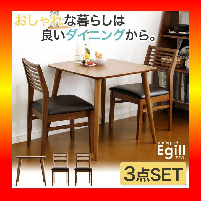品質満点! 【S】ダイニングセット【Egill-エギル-】3点セット(スタンダードチェアタイプ), まつい質舗(福岡の質屋):6e79804e --- gachi-matome.xyz