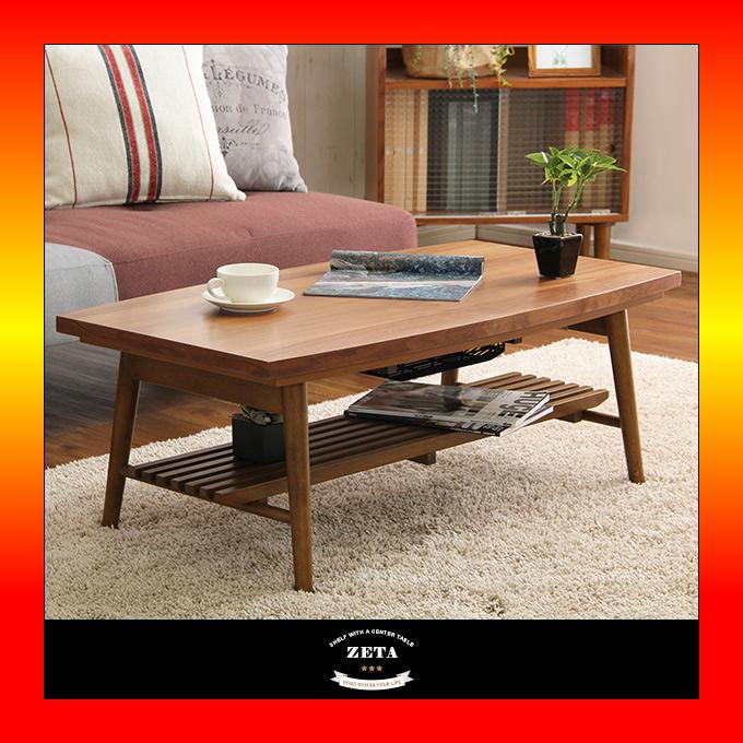 《S》こたつテーブル長方形 おしゃれなウォールナット使用折りたたみ式 日本製完成品 ZETA-ゼタ-