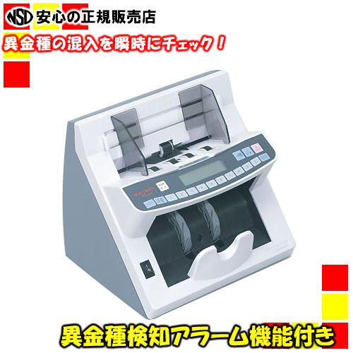 《送料無料》コーア技研 異金種検知紙幣計数機 75-3D【smtb-f】