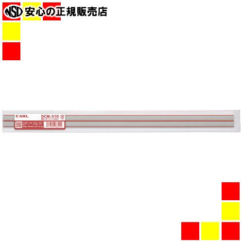 CARL(カール事務器) ディスクカッター  カッターマット DCM-310 (M-210の後継商品)