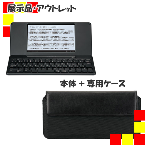《アウトレット》展示品 デジタルメモ POMERA(ポメラ) DM200+専用ケースDMC5