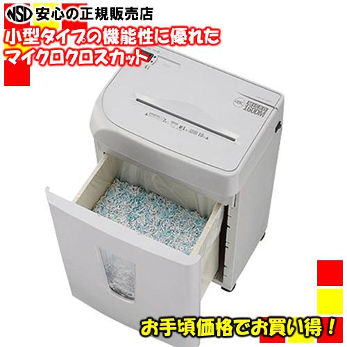 【キャッシュレス5%還元】GBC シュレッダー オフィス マイクロカット GCS160DM