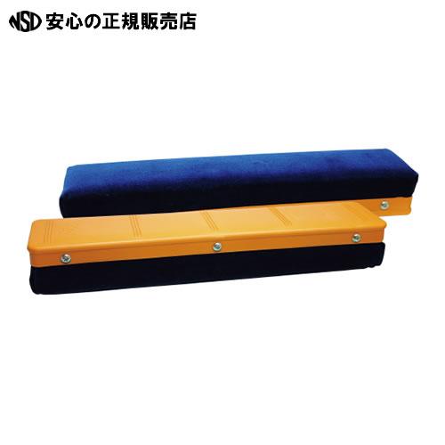 ≪ 日本理化学工業 ≫ ダストレスラーフル DRF-J ジャンボ