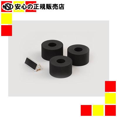 【キャッシュレス5%還元】旧シルバー精工 DLLES IN(ドレスイン) 紙折り機 MA150-メンテナンスセット