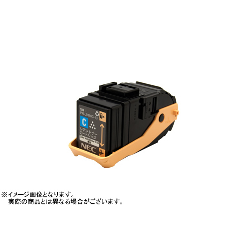 【キャッシュレス5%還元】《ポイント3倍♪》《送料無料・国内生産・あんしん保証》NEC(エヌイーシー) PR-L9110C-13 C シアン (リサイクル) ENEB-9110C 《リサイクルトナー・ドラム・カードリッジ》