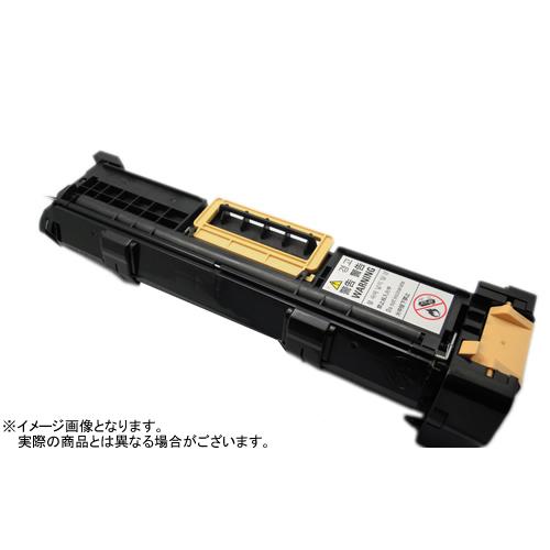 《ポイント3倍♪》《送料無料・国内生産・あんしん保証》NTT(エヌ・ティ・ティ) EP2型「H7300」 ドラムカートリッジ用(リサイクル) ENTO-7300-NB 《リサイクルトナー・ドラム・カードリッジ》