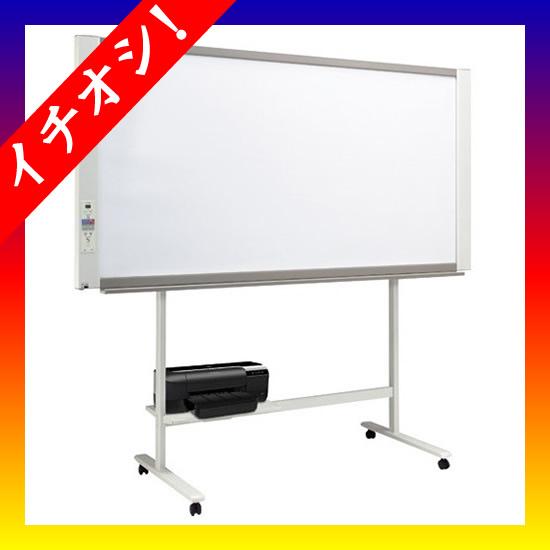 期間限定★イチオシ家具 プラス ■コピーボード N-21WI-OJ6230