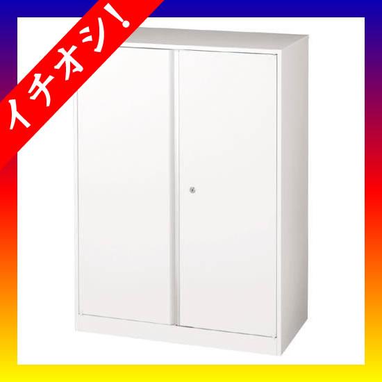 期間限定★イチオシ家具 ジョインテックス ■両開書庫 下置 LGT-804AB