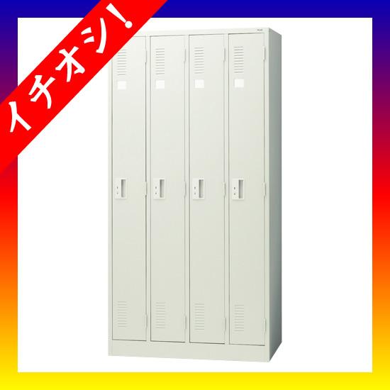 期間限定★イチオシ家具 プラス ■LKロッカー シリンダー錠 LK-42S