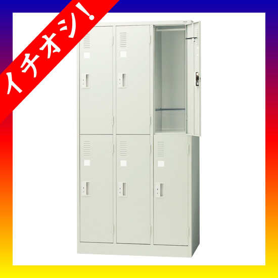 期間限定★イチオシ家具 プラス ■LKロッカー シリンダー錠 LK-322S