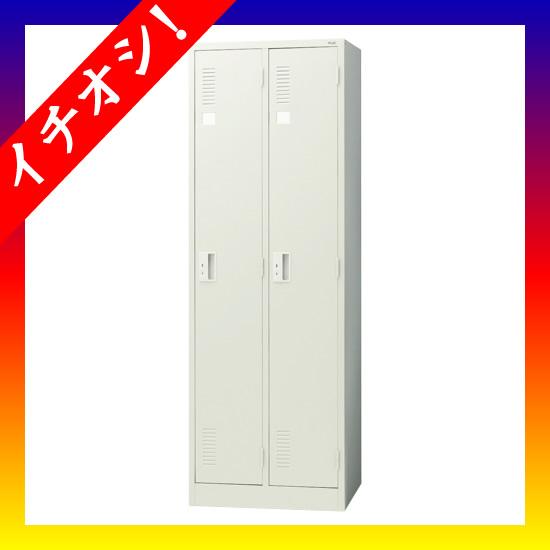 期間限定★イチオシ家具 プラス ■九州専用 LKロッカー シリンダー錠LK-22S