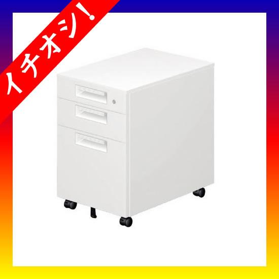 期間限定★イチオシ家具 プラス ■リード サイドキャビネットLE-046SC-3 W4