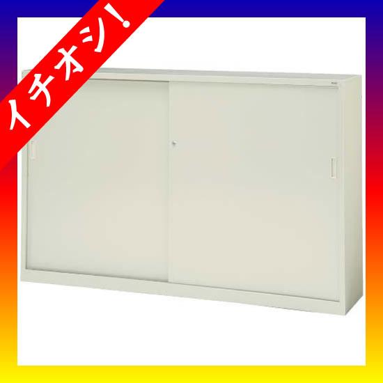 期間限定★イチオシ家具 プラス ■KR 引違い書庫 SS-604R LGY