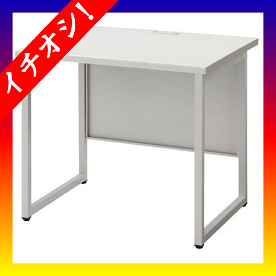 期間限定★イチオシ家具 FIRST-G ■ワークテーブル GT-870