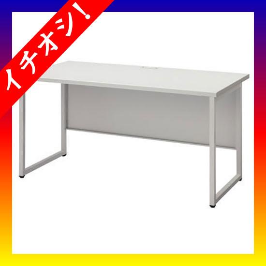 期間限定★イチオシ家具 FIRST-G ■ワークテーブル GT-1470