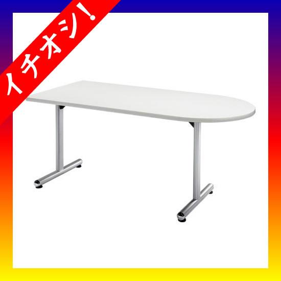 期間限定★イチオシ家具 ジョインテックス ■テーブル KS-D1575 W ホワイト