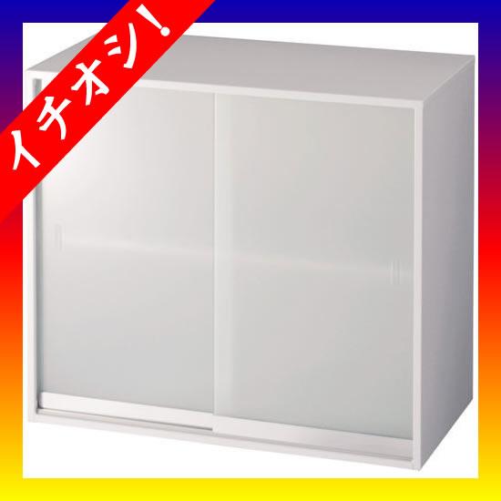 期間限定★イチオシ家具 ジョインテックス ■ガラス書庫 上置 LGT-802G