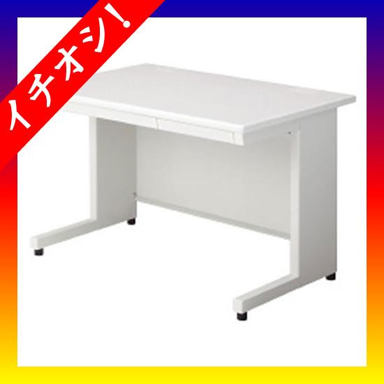 期間限定★イチオシ家具 プラス ■リード 平机 LE-107H WS/W4