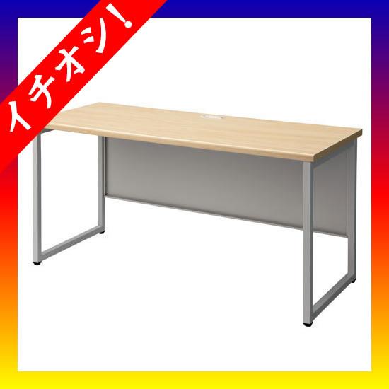 期間限定★イチオシ家具 FIRST-G ■ワークテーブル GT-1460 ナチュラル