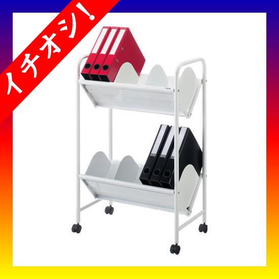 期間限定★イチオシ家具 トヨダプロダクツ ■☆ファイルワゴン BR-2