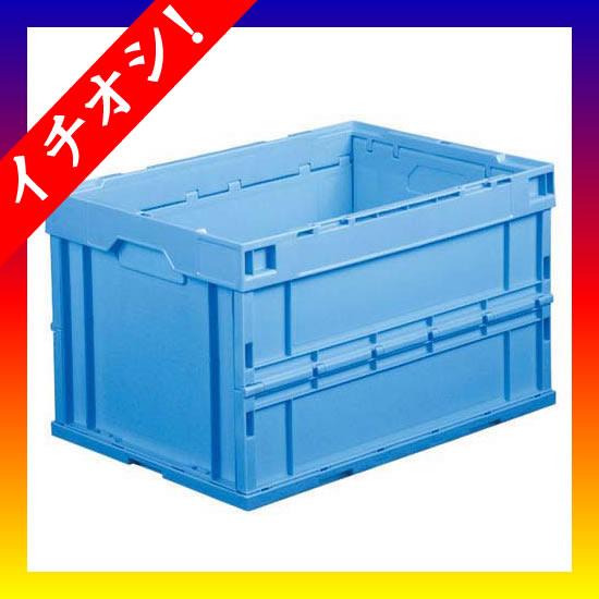 期間限定★イチオシ家具 ジョインテックス ■オリコン M002RJ-50L 50L ブルー 10個入
