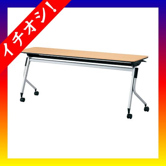 期間限定★イチオシ家具 プラス ■会議テーブル リネロ2 LD-620 WM