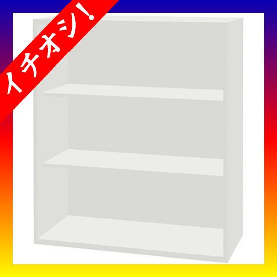 期間限定★イチオシ家具 プラス ■LX-5 オープン保管庫 L5-A105E W4