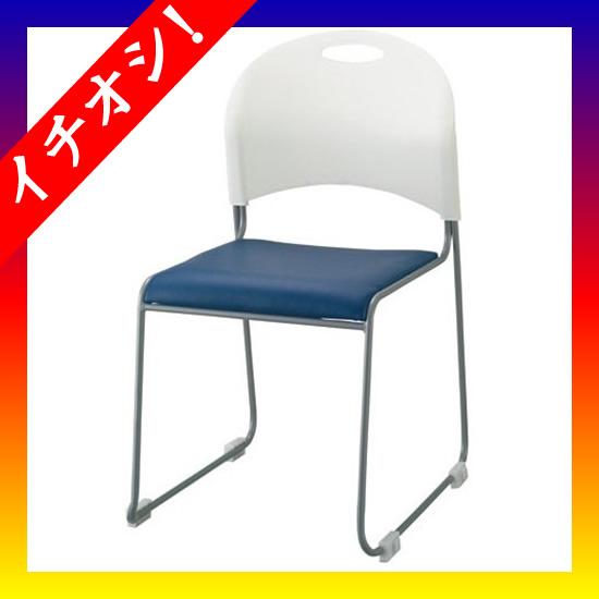 期間限定★イチオシ家具 FRENZ ■会議イス NSC-25L BL ブルー 4台セット