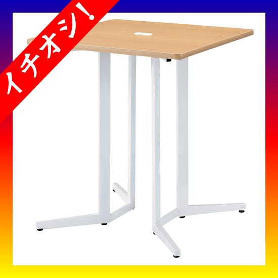 期間限定★イチオシ家具 NK ■ハイテーブル KHH-0909-MA メープル