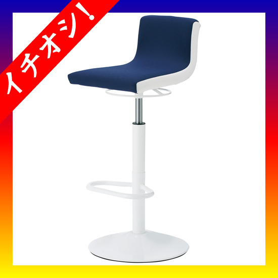 期間限定★イチオシ家具 CMC ■ハイスツール HC-4F ネイビー 布張り