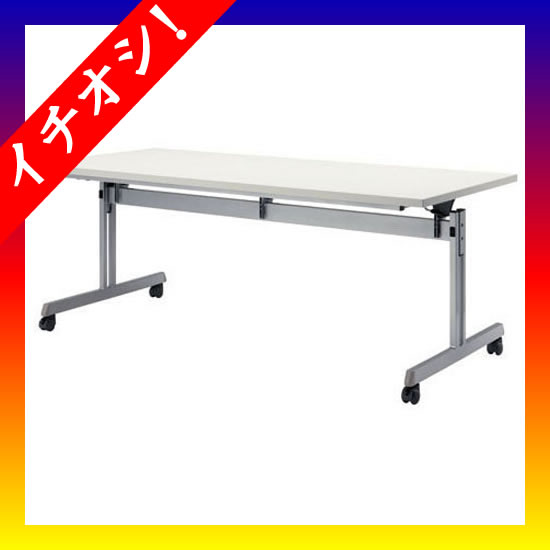 期間限定★イチオシ家具 ジョインテックス ■センターフラップテーブル SFT-N1880NG