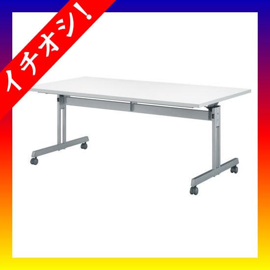 期間限定★イチオシ家具 ジョインテックス ■センターフラップテーブル SFT-N1890NG