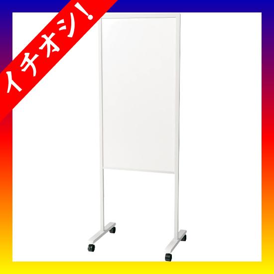 期間限定★イチオシ家具 プラス ■案内板 PWG-0514DSK